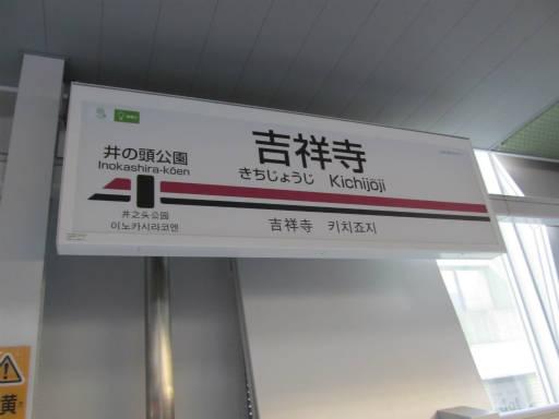 20111218・武蔵野めぐり1-26