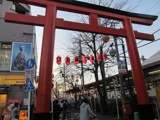 20111218・鉄写1月10・東伏見