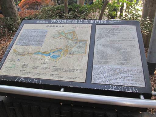 20111218・武蔵野めぐり2-06