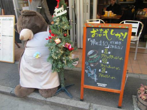 20111218・武蔵野めぐり2-03