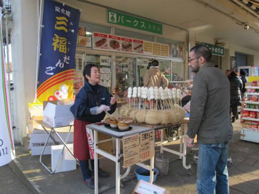 20111218・武蔵野めぐり2-30