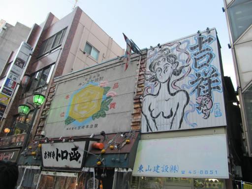 20111218・武蔵野めぐり3-03