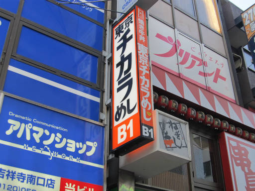 20111218・武蔵野めぐり3-01