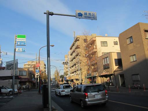 20111218・武蔵野めぐり3-10