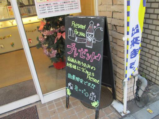 20111218・武蔵野めぐり3-08