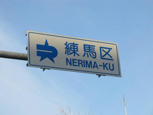20111218・武蔵野めぐり3-11