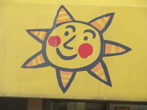 20111218・武蔵野めぐり3-14