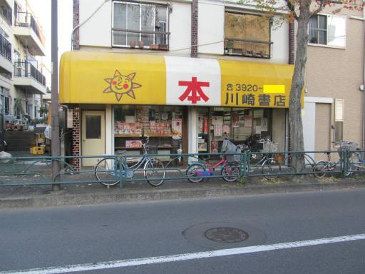 20111218・武蔵野めぐり3-13