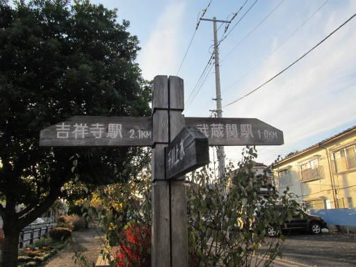 20111218・武蔵野めぐり3-17