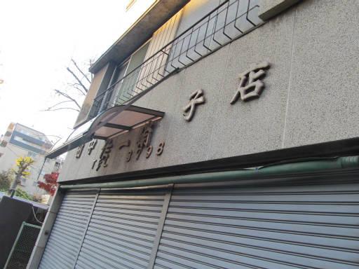 20111218・武蔵野めぐり3-19