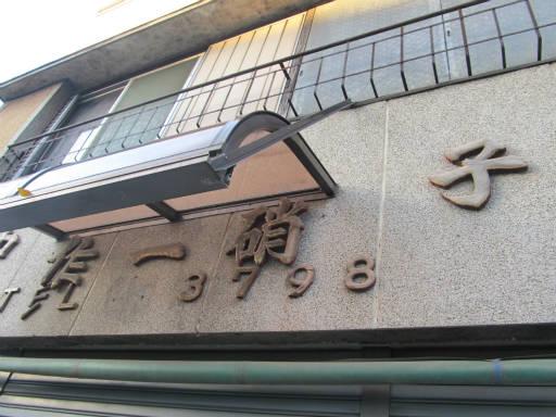 20111218・武蔵野めぐり3-20