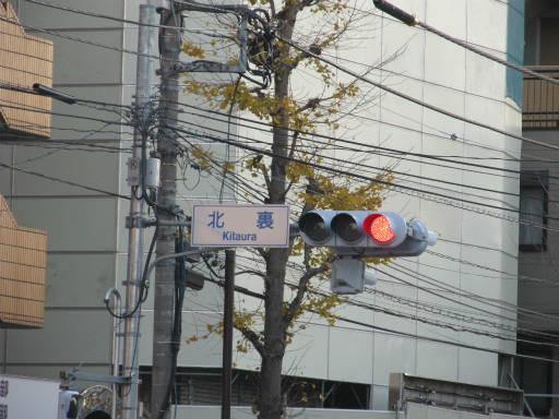20111218・武蔵野めぐり3-24