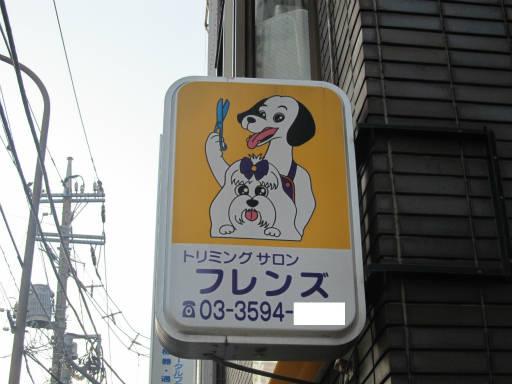 20111218・武蔵野めぐり3-23