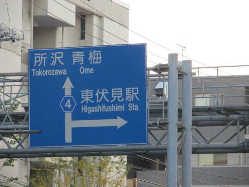 20111218・武蔵野めぐり3-30