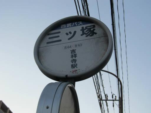 20111218・武蔵野めぐり3-26