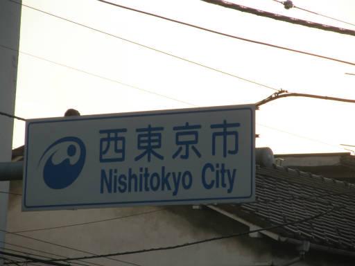 20111218・武蔵野めぐり3-28