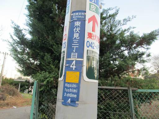 20111218・武蔵野めぐり3-31