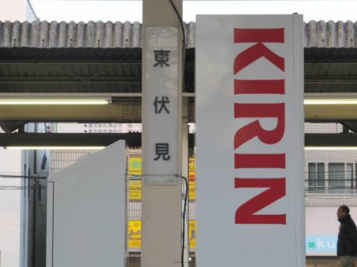 20111218・武蔵野めぐり4-05