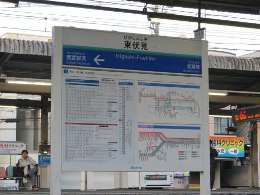 20111218・武蔵野めぐり4-04