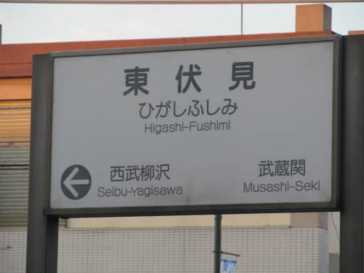20111218・武蔵野めぐり4-11
