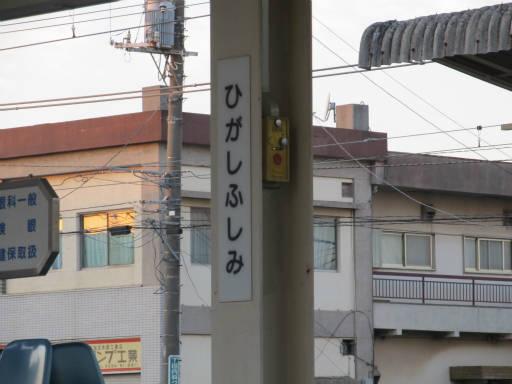20111218・武蔵野めぐり4-07