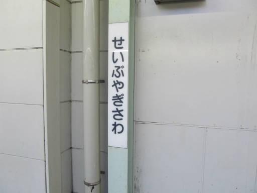 20111218・武蔵野めぐり4-28