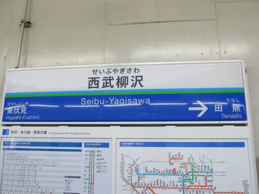 20111218・武蔵野めぐり4-27