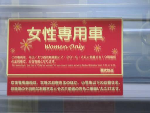 20111218・中野めぐり空36