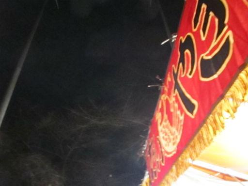 20120101・北野天神初詣・空1