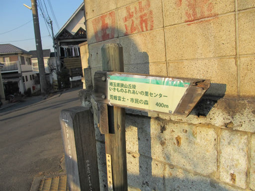 20111229・荒幡富士06