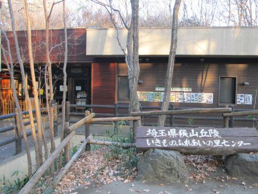 20111229・荒幡富士07