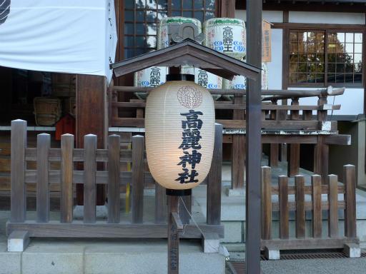 20120114・高麗神社06-1
