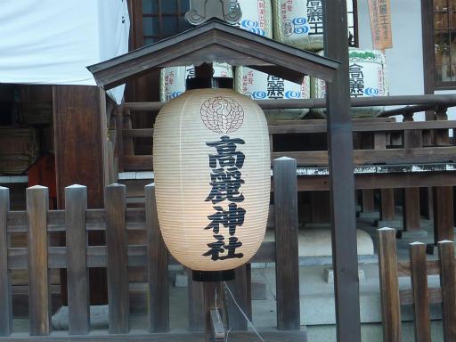 20120114・高麗神社06-3