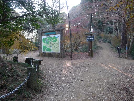 20120114・天覧山05-1