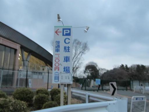 20120122・狭山湖散歩27