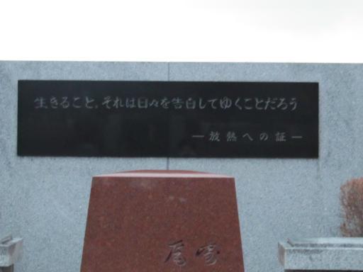 20120122・狭山湖散歩32