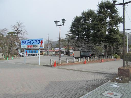 20120127・宝登山1-05P