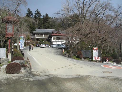 20120127・宝登山1-01P