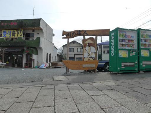 20120127・宝登山1-09L