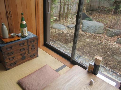 20120127・宝登山1-17P
