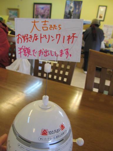 20120127・宝登山1-28P