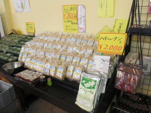 20120127・宝登山1-26P