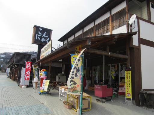 20120127・宝登山1-25P