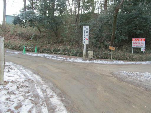 20120127・宝登山2-05P