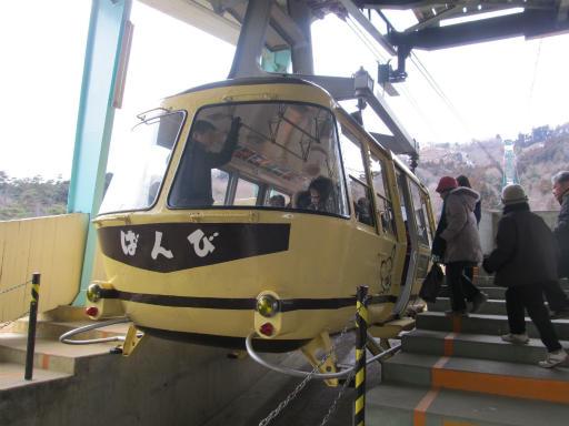 20120127・宝登山2-12P