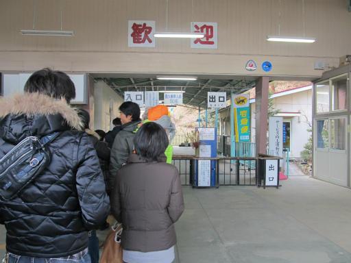 20120127・宝登山2-11P