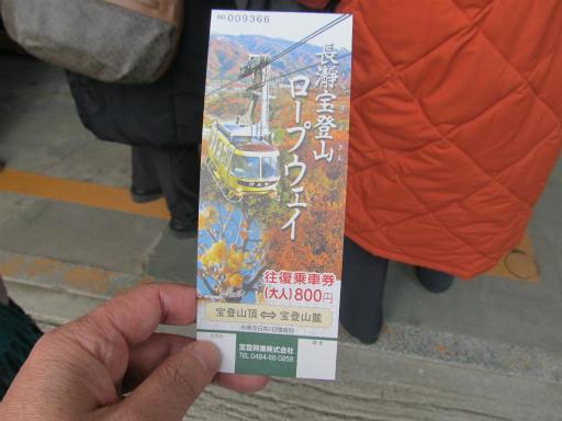 20120127・宝登山2-09P