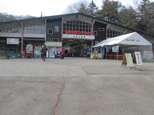 20120127・宝登山2-07P