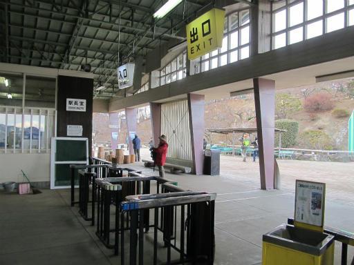 20120127・宝登山2-18P