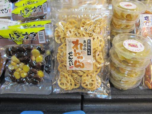 20120127・宝登山ビミョー06